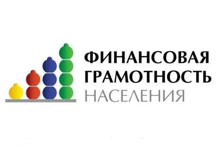 http://novoserg-roo.ucoz.ru/Documents/novosti2018/foto/fingramotnost.jpg