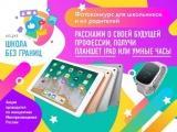http://novoserg-roo.ucoz.ru/Documents/novosti2018/foto/granic.jpg
