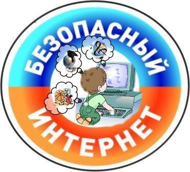 http://novoserg-roo.ucoz.ru/Documents/novosti2018/foto/internet2.jpg