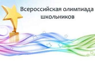http://novoserg-roo.ucoz.ru/foto/olimpiada.jpg